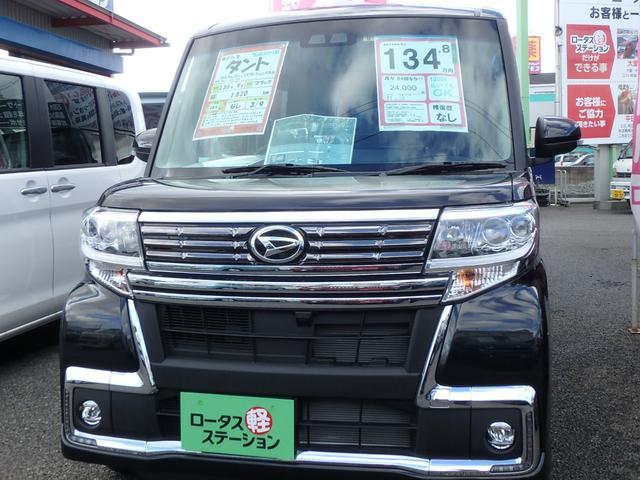 「ダイハツ」「タント」「コンパクトカー」「熊本県」の中古車2