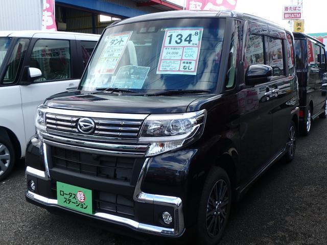 「ダイハツ」「タント」「コンパクトカー」「熊本県」の中古車32
