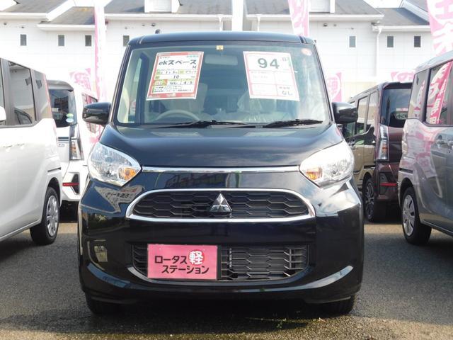 「三菱」「eKスペース」「コンパクトカー」「熊本県」の中古車2