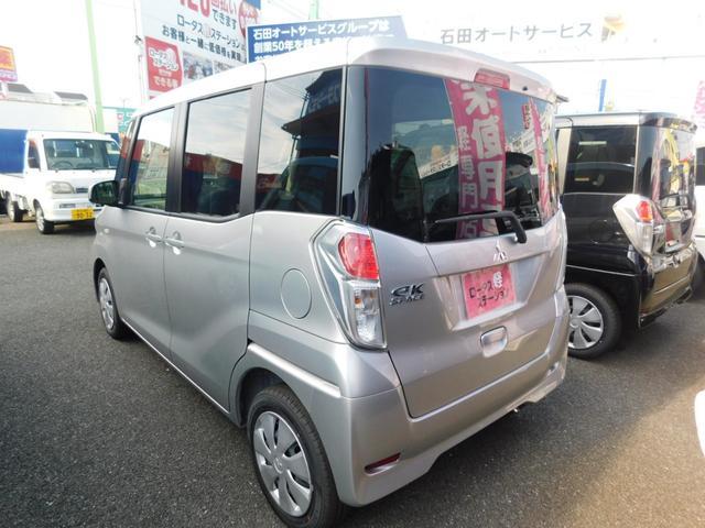 「三菱」「eKスペース」「コンパクトカー」「熊本県」の中古車4