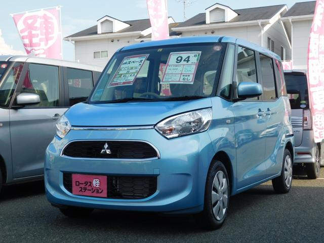 「三菱」「eKスペース」「コンパクトカー」「熊本県」の中古車18