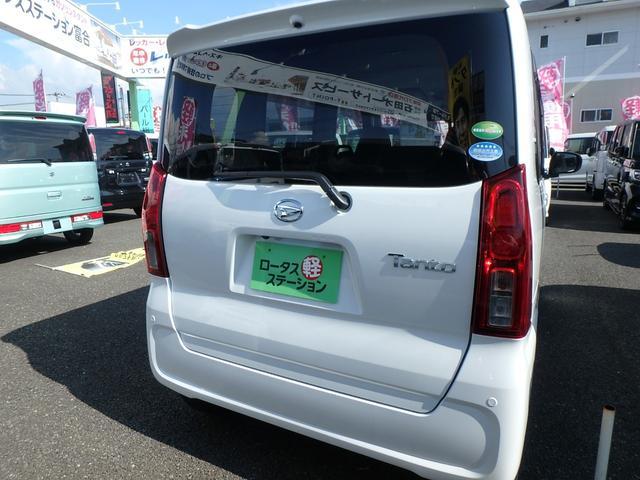 「ダイハツ」「タント」「コンパクトカー」「熊本県」の中古車5