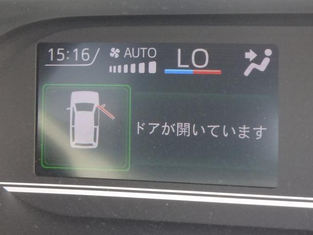 「ダイハツ」「タント」「コンパクトカー」「熊本県」の中古車25