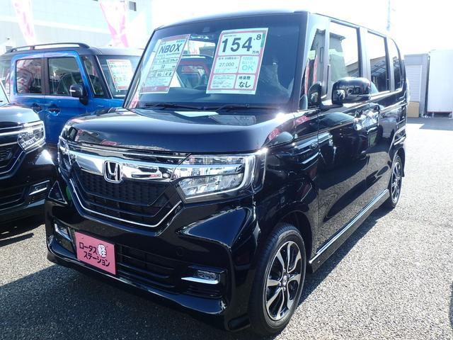 「ホンダ」「N-BOXカスタム」「コンパクトカー」「熊本県」の中古車37