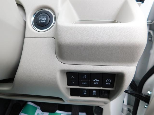 「スズキ」「ワゴンR」「コンパクトカー」「熊本県」の中古車16