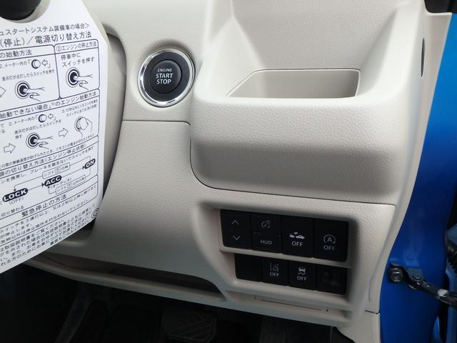 「スズキ」「ワゴンR」「コンパクトカー」「熊本県」の中古車22