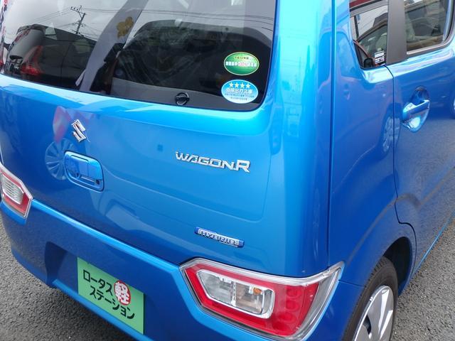 「スズキ」「ワゴンR」「コンパクトカー」「熊本県」の中古車44