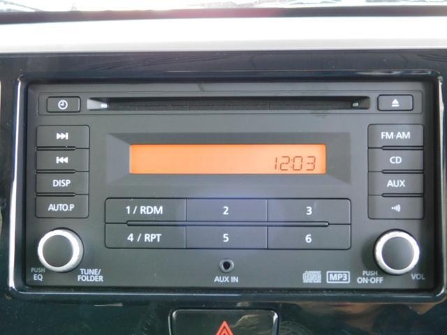 ハイウェイスター X Gパッケージ アラウンドビューモニター(15枚目)