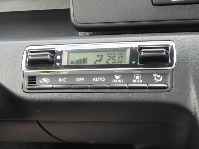 「スズキ」「ワゴンR」「コンパクトカー」「熊本県」の中古車35