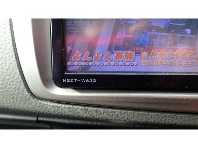 F スマイルエディション スマートキー フルセグTVナビ(21枚目)