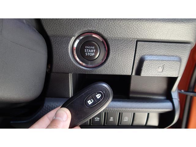 スマートキーです。バックやポケットの中に入れたままでキーロック、アンロック、エンジン始動できます。とっても便利です。