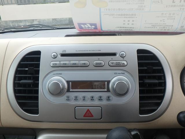 E インテリジェントキー オートエアコン 純正CD(8枚目)