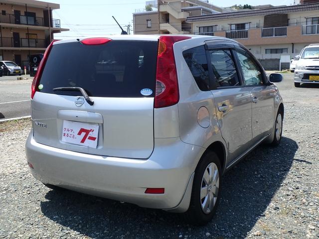 15M インテリジェントキー CVT車(3枚目)