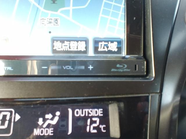 「トヨタ」「プリウスα」「ミニバン・ワンボックス」「宮崎県」の中古車34
