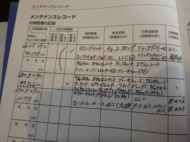 【リフレッシュ箇所】☆ヘッドライトクリア塗装 ☆オーディオパネル純正同色塗装