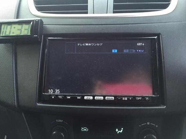 XL ナビ フルセグTV スマートキー ETC 盗難防止装置(15枚目)