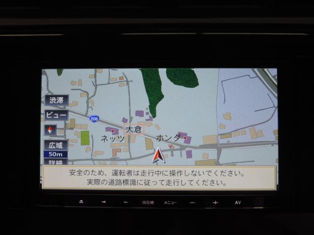 三菱 eKワゴン G ナビ バックカメラ プッシュスタート