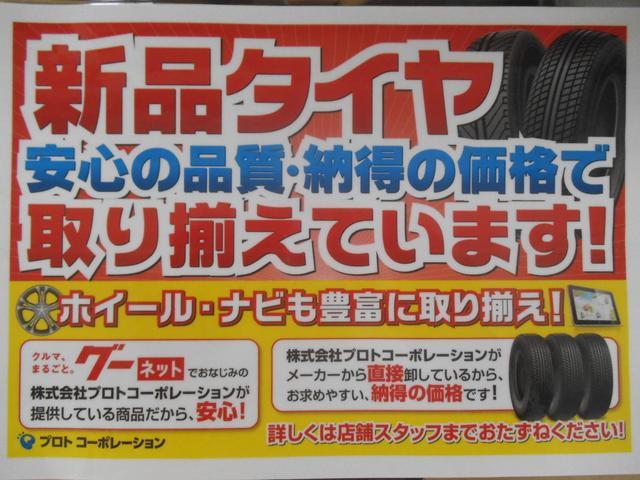 L CD キーレス フルフラットシート(13枚目)