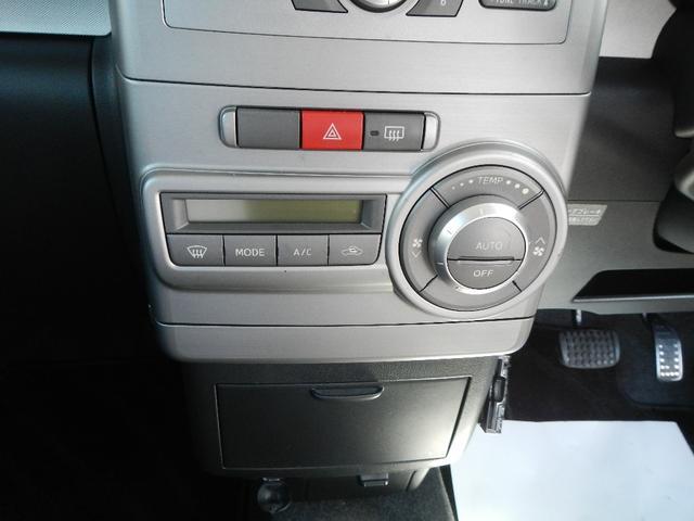カスタム X HID キーフリー シートカバー グー鑑定車(15枚目)
