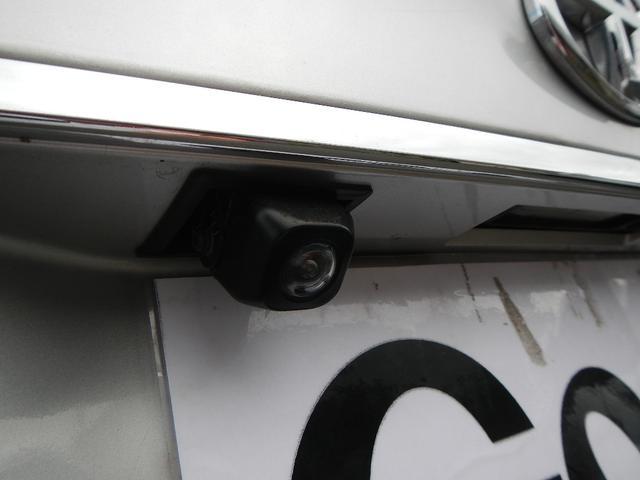 トヨタ マークX 250G Fパッケージリミテッド ナビ バックカメラ HID