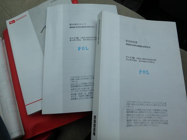 L キーレス ナビTV DVD ベンチシート バイザー付き(11枚目)