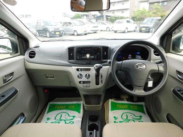 「ダイハツ」「ミライース」「軽自動車」「熊本県」の中古車10