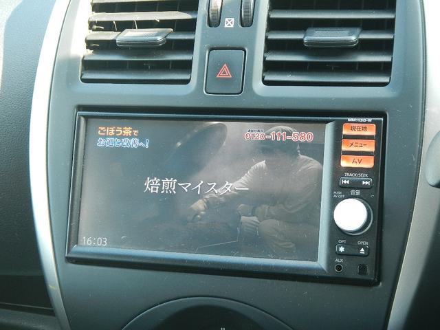 X Vセレクション メモリーナビ フルセグTV バックカメラ インテリキー(26枚目)