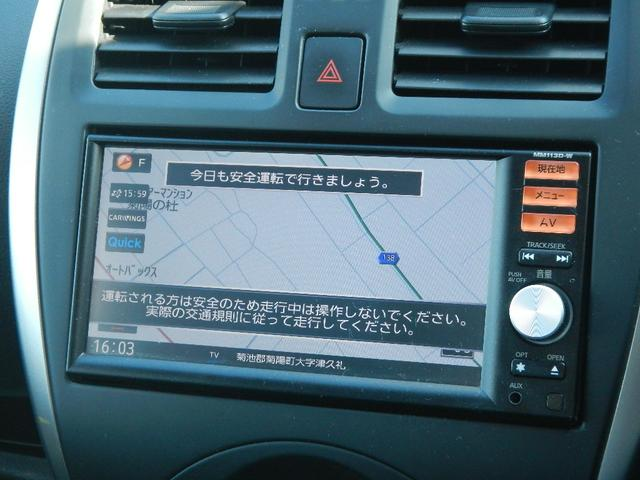 X Vセレクション メモリーナビ フルセグTV バックカメラ インテリキー(27枚目)
