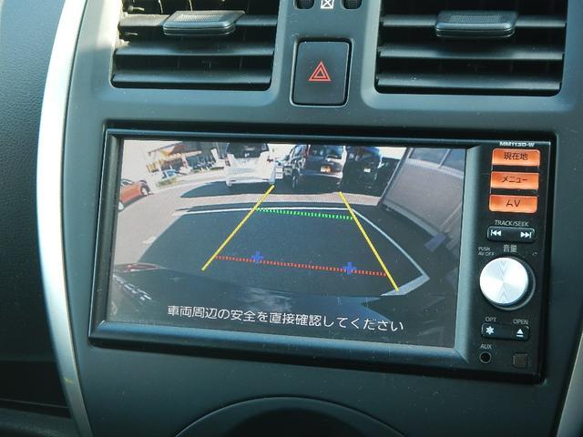 X Vセレクション メモリーナビ フルセグTV バックカメラ インテリキー(28枚目)