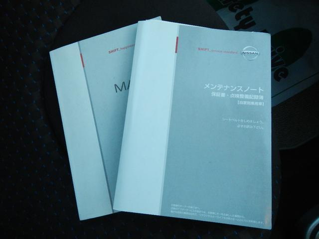 12E インテリキー CDオーディオ ライトレベライザー 記録簿(30枚目)