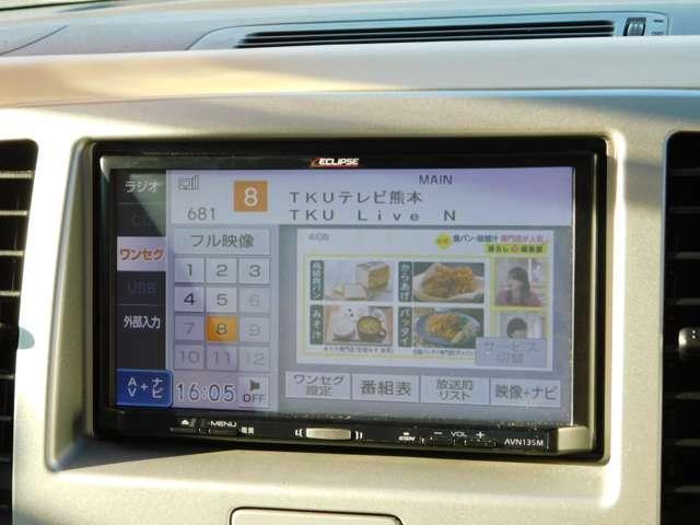 S 社外ナビTV CD キーレス ライトレベライザー ベンチシート フルフラットシート 記録簿付き(23枚目)