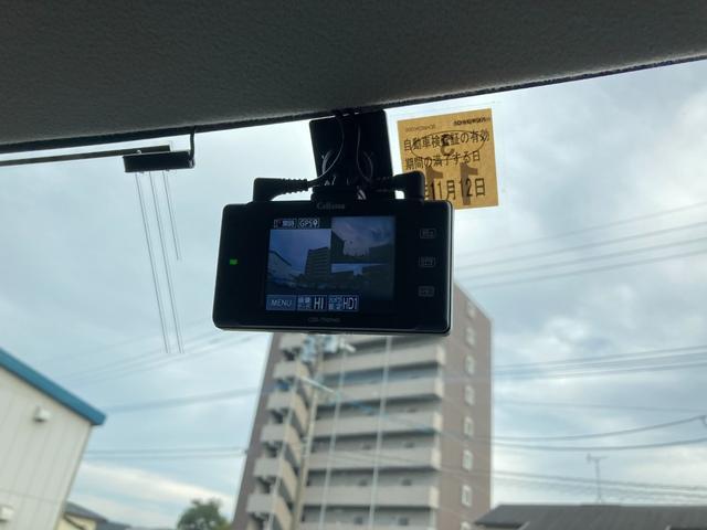 S メモリーナビ フルセグTV バックカメラ 前後ドライブレコーダー付き キーレス・スペアキー 記録簿付き(27枚目)