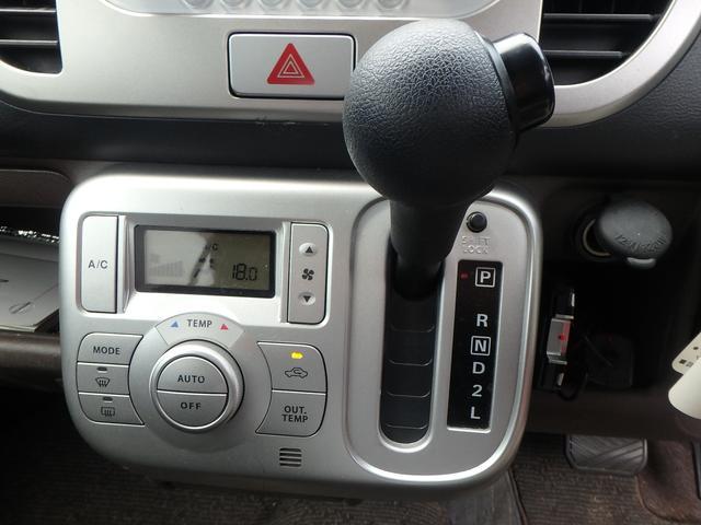 日産 モコ E ショコラティエ スマートキー CD ETC