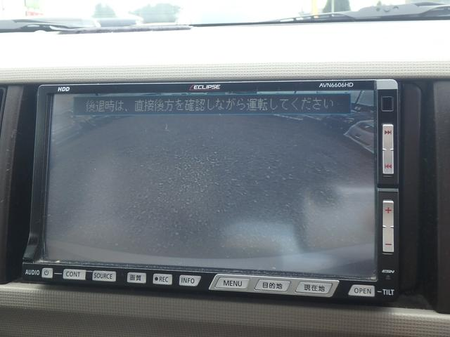「トヨタ」「パッソ」「コンパクトカー」「熊本県」の中古車13