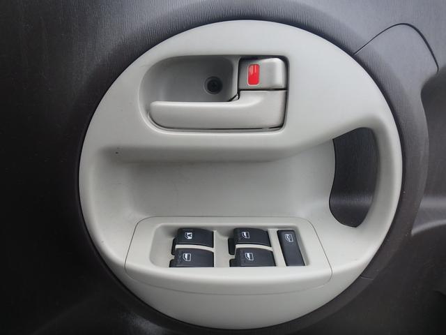 「トヨタ」「パッソ」「コンパクトカー」「熊本県」の中古車20