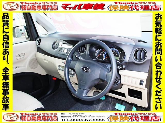 スバル ルクラ L CD ABS セキュリティ キーフリー Wエアバック