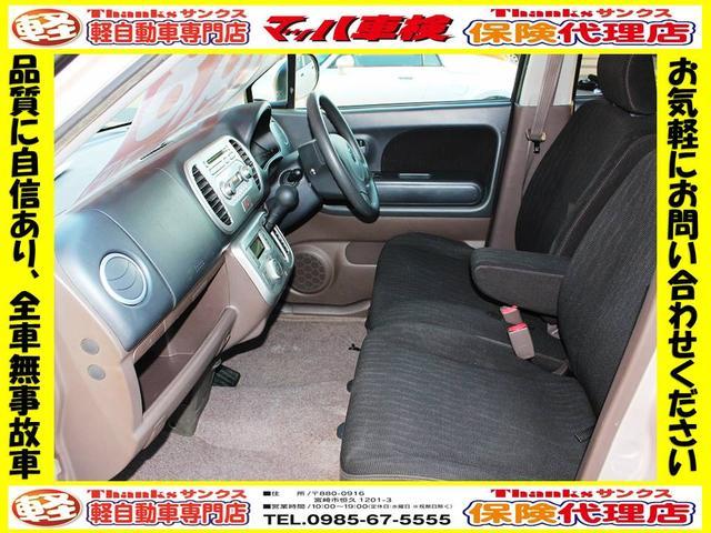 スズキ MRワゴン X CD 収納 セキュリティ キーフリー ABS