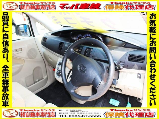 ダイハツ ムーヴ Xスペシャル CVT CD ABS セキュリティ キーレス