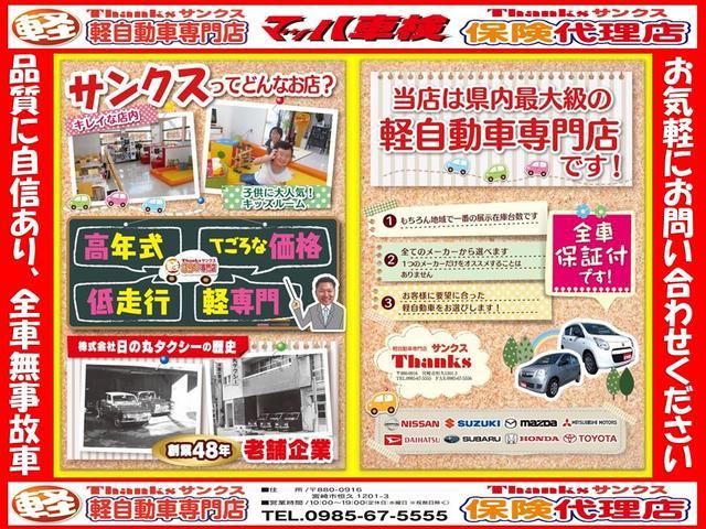 カスタム RS CVT ターボ HIDライト キーフリー(4枚目)