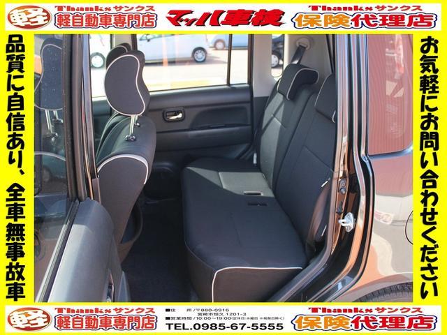 カスタム RS CVT ターボ HIDライト キーフリー(19枚目)