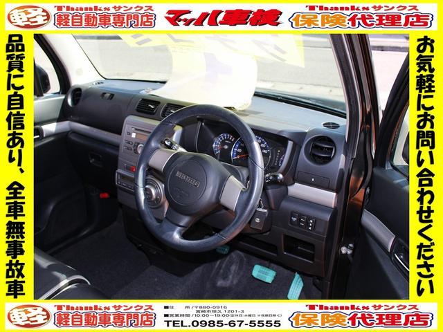 カスタム RS CVT ターボ HIDライト キーフリー(20枚目)