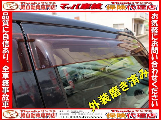 スズキ ワゴンR FX CD ETC Wエアバック セキュリティ キーレス