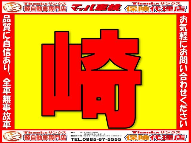L SA アイドリングストップ CD セキュリティ キーレス(5枚目)