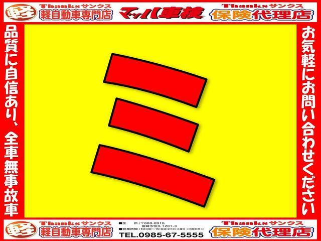 L SA アイドリングストップ CD セキュリティ キーレス(10枚目)