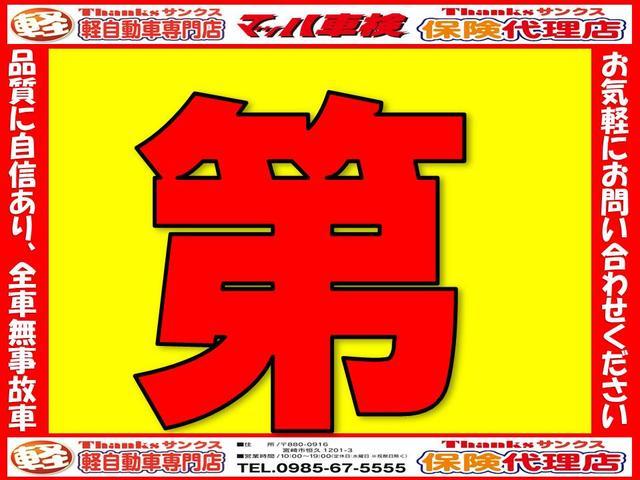 L SA アイドリングストップ CD セキュリティ キーレス(11枚目)