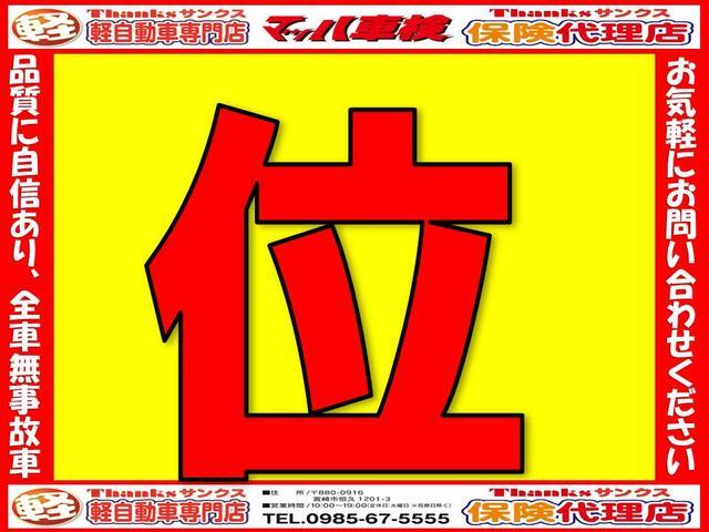 L SA アイドリングストップ CD セキュリティ キーレス(13枚目)