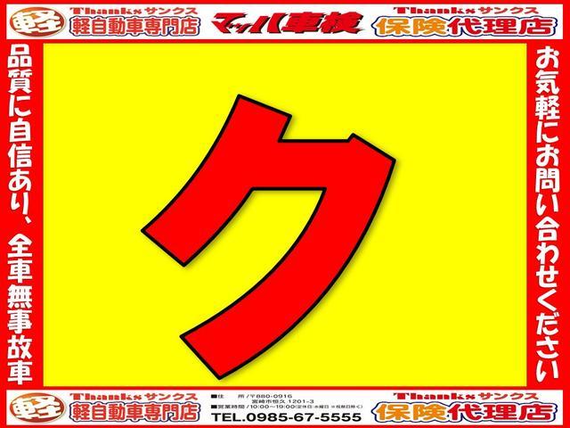 L SA アイドリングストップ ETC ABS キーレス(7枚目)