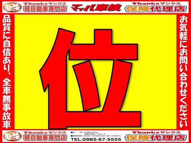 L SA アイドリングストップ ナビ セキュリティ キーレス(13枚目)