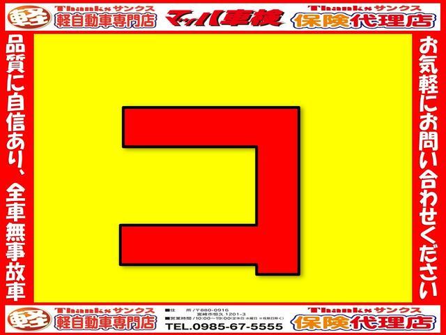 L SA アイドリングストップ ETC ABS キーレス(9枚目)