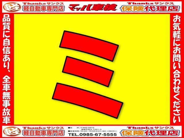 L SA アイドリングストップ ETC ABS キーレス(10枚目)